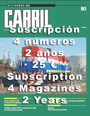 Carril_suscripcion_subscription